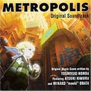 Metropolis: Original Soundtrack album cover