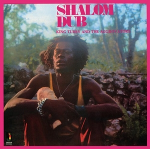 Shalom Dub album cover