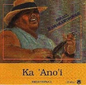Ka 'Ano'i album cover