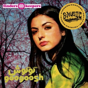 Googoosh album cover