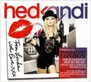 Hed Kandi: World Series L... album cover