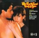 Phir Teri Kahani Yaad Aye... album cover