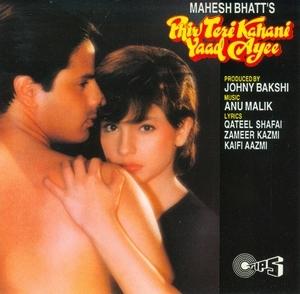 Phir Teri Kahani Yaad Ayee album cover