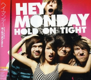 Hold On Tight album cover