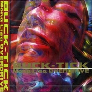 Mona Lisa Overdrive album cover