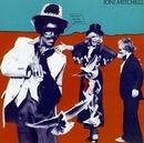 Don Juan's Reckless Daugh... album cover