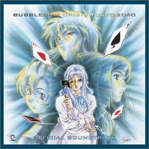Bubblegum Crisis Tokyo 2040: Official Soundtrack album cover
