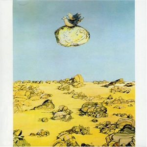 In Concert: The Complete 1967 Anaheim Show album cover