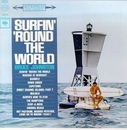 Surfin' 'Round The World ... album cover