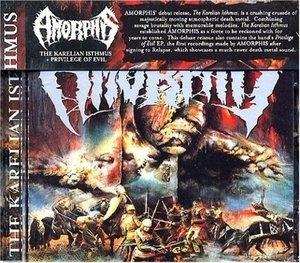 The Karelian Isthmus album cover