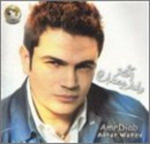 Aktar Wahed album cover