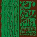 Her Wallpaper Reverie album cover