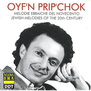 Oyf'N Prip'Chok album cover