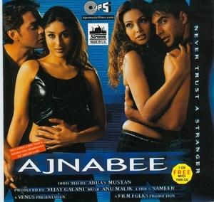 Ajnabee album cover