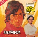 Satte Pe Satta~ Deewaar album cover
