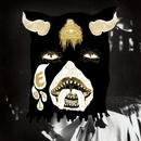 Evil Friends album cover