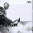 20th Century Piano Genius album cover