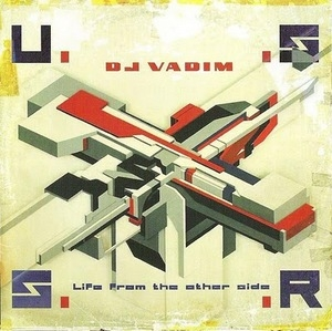 U.S.S.R.: Life From The Other Side album cover