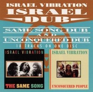 Israel Dub album cover