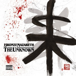 The Unknown album cover