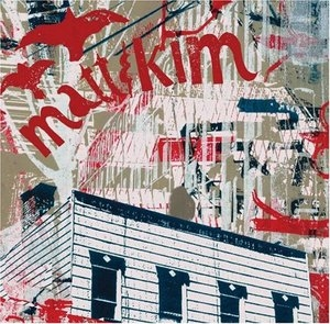 Matt & Kim album cover