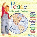 Peace Is The World Smilin... album cover