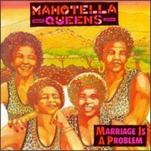 Marriage Is A Problem album cover