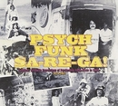 Psych Funk Sa- Re Ga! album cover