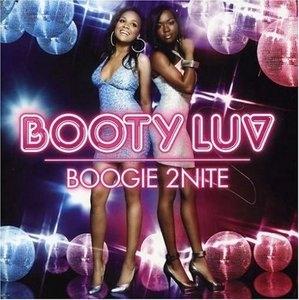Boogie 2Nite album cover