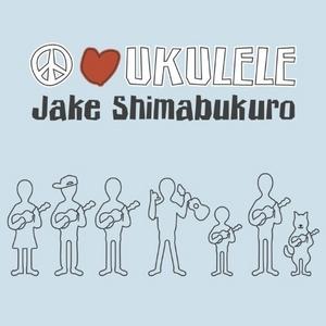 Peace Love Ukulele album cover