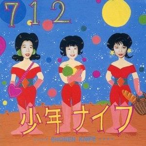 712 album cover