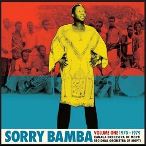 Volume One 1970-1979 album cover