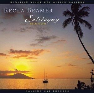 Soliloquy: Ka Leo O Loko album cover