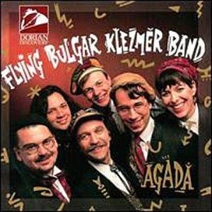 Agada album cover