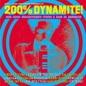 200% Dynamite! album cover