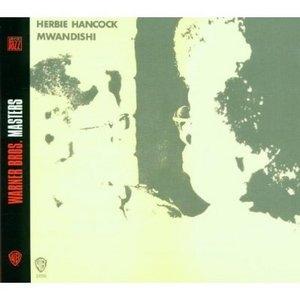 Mwandishi album cover