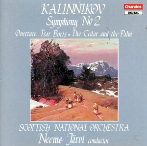 Kalinnikov: Symphony No.2, The Cedar And The Palm album cover
