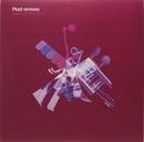Plaid Remixes: Parts In T... album cover