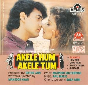 Akele Hum Akele Tum album cover