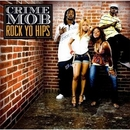 Rock Yo Hips (Single) album cover