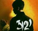 3121 album cover