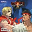 Street Fighter III: 3rd S... album cover
