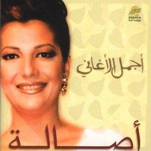 Greatest Hits (EMI) album cover