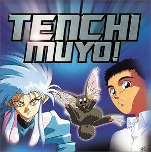 Tenchi Muyo Soundtrack album cover