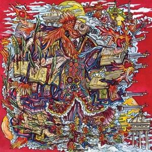 False Priest album cover
