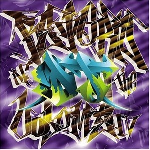 Return Of The DJ, Vol. 4 album cover
