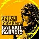 Gypsy Beats And Balkan Ba... album cover