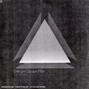 Ire Works album cover