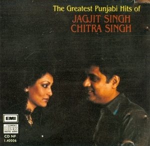 The Greatest Punjabi Hits Of Jagjit-Chitra Singh album cover
