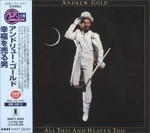 All This And Heaven Too (JAP) album cover